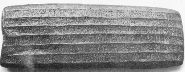 Rongorongo tablet_web